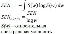 Частотная энтропия