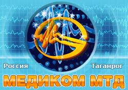 Медиком МТД